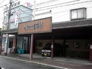 Yakinikuhonpo1